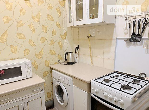 однокомнатная квартира с мебелью в Днепре, на ул. Харьковская 5, в аренду на долгий срок помесячно фото 1