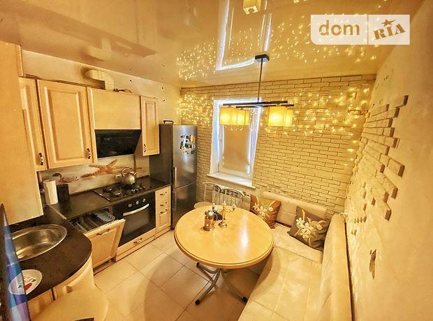 однокомнатная квартира с ремонтом в Днепре, район Победа-3, на ул. Мандрыковская в аренду на долгий срок помесячно фото 1
