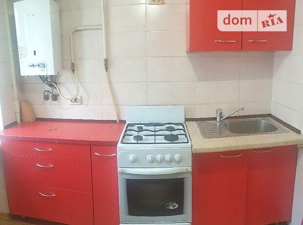 двухкомнатная квартира с мебелью в Днепре, район Центральный, на ул. Артема 91, в аренду на долгий срок помесячно фото 1