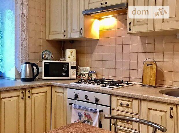 двухкомнатная квартира с мебелью в Днепре, район Центральный, на ул. Плеханова 22 в аренду на долгий срок помесячно фото 1