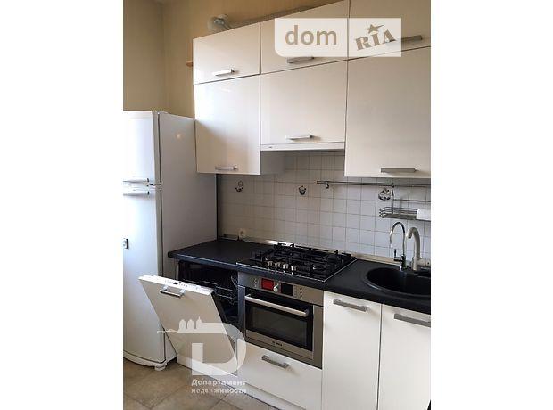 Долгосрочная аренда квартиры, 2 ком., Днепропетровск, Фучика