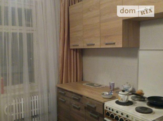 однокомнатная квартира с мебелью в Днепропетровске, район Коммунар, на ул. Коммунаровская в аренду на долгий срок помесячно фото 1