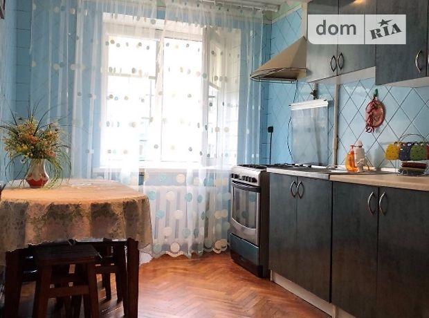 трикімнатна квартира в Дніпропетровську, район Комунар, на вул. Шелгунова в довготривалу оренду помісячно фото 1