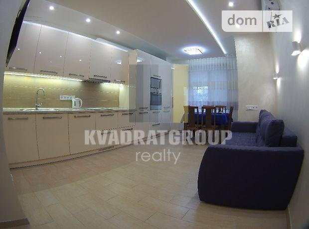 двухкомнатная квартира с мебелью в Днепропетровске, район Соборный, на ул. Жуковского 24, в аренду на долгий срок помесячно фото 1