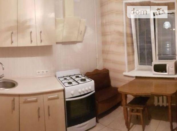 двухкомнатная квартира с мебелью в Харькове, район Московский, в аренду на долгий срок помесячно фото 1