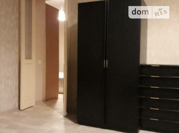 двухкомнатная квартира с мебелью в Харькове, район Нагорный, на ул. Сумская 17, в аренду на долгий срок помесячно фото 1