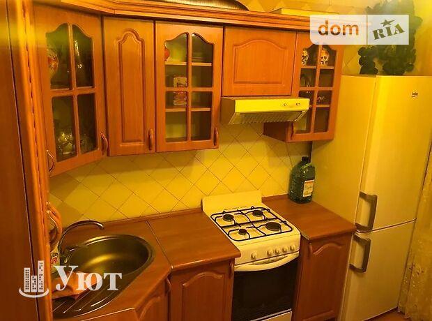 однокомнатная квартира с мебелью в Харькове, район Новая Бавария, в аренду на долгий срок помесячно фото 1