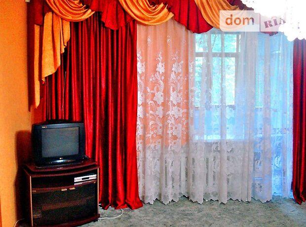 трехкомнатная квартира с мебелью в Харькове, район Центр, в аренду на долгий срок помесячно фото 1