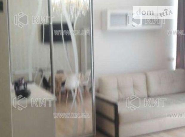 однокомнатная квартира в Харькове, район Центр, на Алчевских 19, в аренду на долгий срок помесячно фото 1