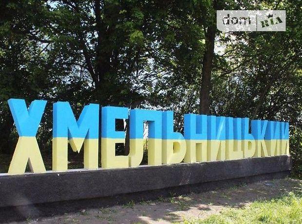 Довгострокова оренда квартири, 2 кім., Хмельницький, р‑н.Центр