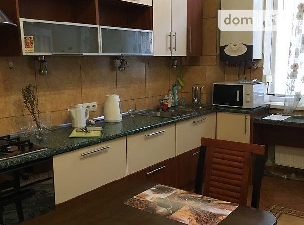 двухкомнатная квартира с мебелью в Ивано-Франковске, район Центр, на ул. Советская в аренду на долгий срок помесячно фото 1