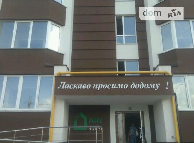 Довгострокова оренда квартири, 1 кім., Житомир, р‑н.Гормолзавод, Рихлика