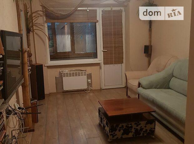 двухкомнатная квартира с мебелью в Кропивницком, район Крепостной, на ул. Куропятникова в аренду на долгий срок помесячно фото 1