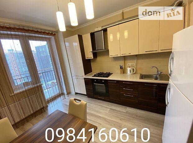 двухкомнатная квартира с мебелью в Кропивницком, район Центр, на ул. Пашутина в аренду на долгий срок помесячно фото 1