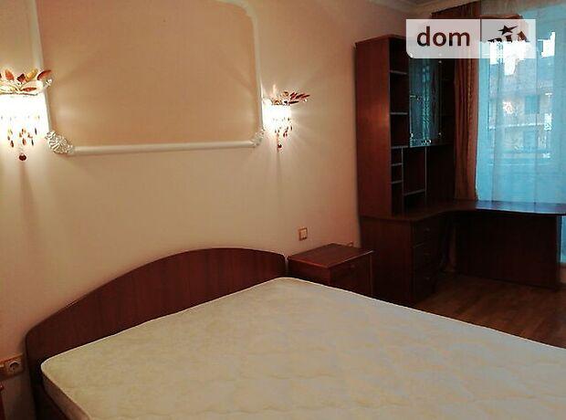 двухкомнатная квартира с мебелью в Львове, в аренду на долгий срок помесячно фото 1