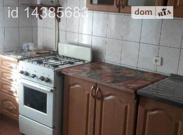 однокомнатная квартира с мебелью в Николаеве, район Намыв, на ул. Лазурная в аренду на долгий срок помесячно фото 1
