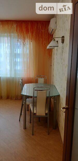 трехкомнатная квартира с мебелью в Николаеве, район Намыв, на ул. Лазурная 28 в аренду на долгий срок помесячно фото 1