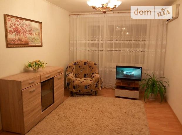 двухкомнатная квартира с мебелью в Николаеве, район Соляные, на Магелан в аренду на долгий срок помесячно фото 1