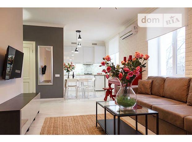 трехкомнатная квартира с мебелью в Николаеве, район Центральный, на ул. Лягина в аренду на долгий срок помесячно фото 1