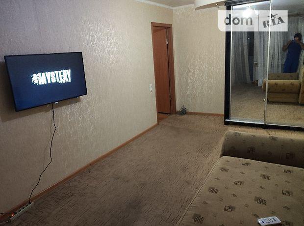 двухкомнатная квартира в Николаеве, район Центральный, на ул. Малая Морская 23, в аренду на долгий срок помесячно фото 1