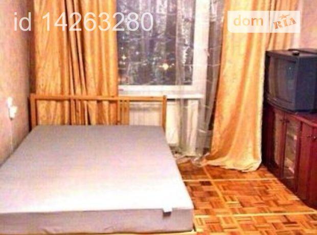 Долгосрочная аренда квартиры, 2 ком., Николаев, р‑н.Центральный, Рюмина улица