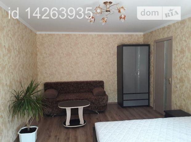 Долгосрочная аренда квартиры, 2 ком., Николаев, р‑н.Центральный