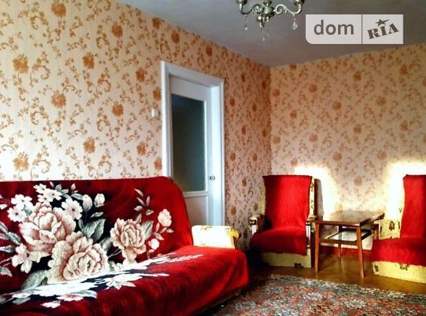 трехкомнатная квартира с мебелью в Николаеве, район Центральный, на Адмиральская Шнеерсона в аренду на долгий срок помесячно фото 1