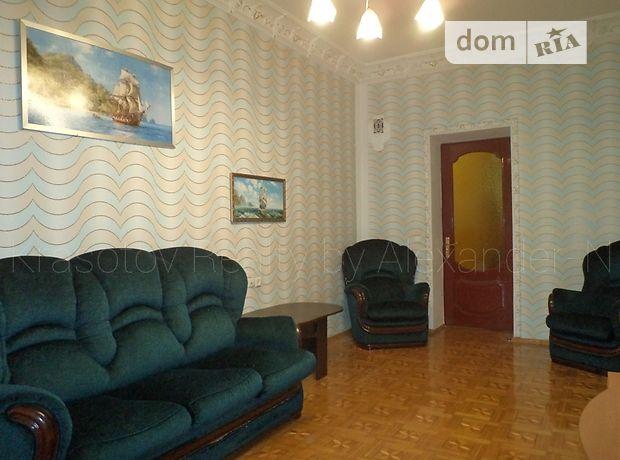 Долгосрочная аренда квартиры, 3 ком., Одесса, р‑н.Приморский, Большая Арнаутская улица, дом 123