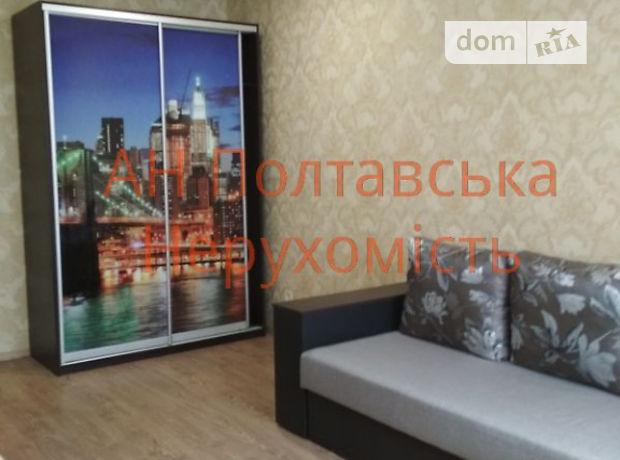 Долгосрочная аренда квартиры, 1 ком., Полтава, р‑н.Россошенцы