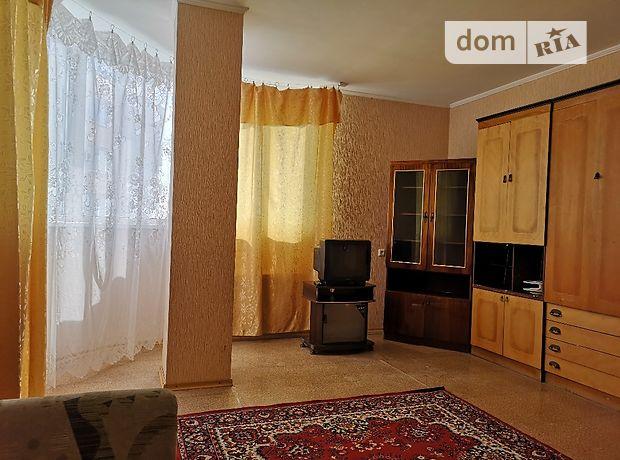 двухкомнатная квартира с мебелью в Полтаве, район Центр, на ул. Котляревского в аренду на долгий срок помесячно фото 1