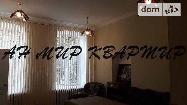 трикімнатна квартира з меблями в Полтаві, район Центр, на вул. Сковороди в довготривалу оренду помісячно фото 1