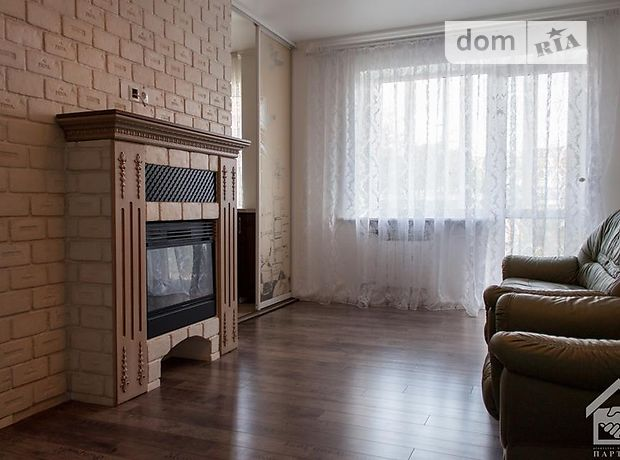 Долгосрочная аренда квартиры, 2 ком., Ровно, р‑н.Центр, Директории улица