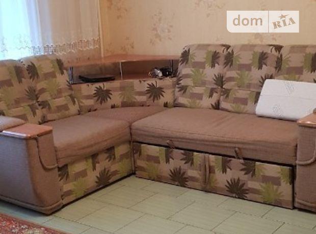 однокомнатная квартира с мебелью в Тернополе, район Бам, в аренду на долгий срок помесячно фото 1