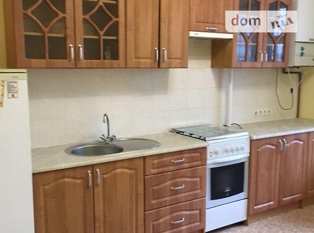 трехкомнатная квартира с мебелью в Тернополе, район Дружба, на Карпенка (поблизу парку) в аренду на долгий срок помесячно фото 1
