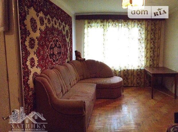 однокомнатная квартира с мебелью в Тернополе, район Канада, на Вербицького, поруч Школа і садочок в аренду на долгий срок помесячно фото 1