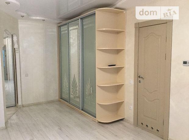 Долгосрочная аренда квартиры, 2 ком., Тернополь, Лучаковского улица