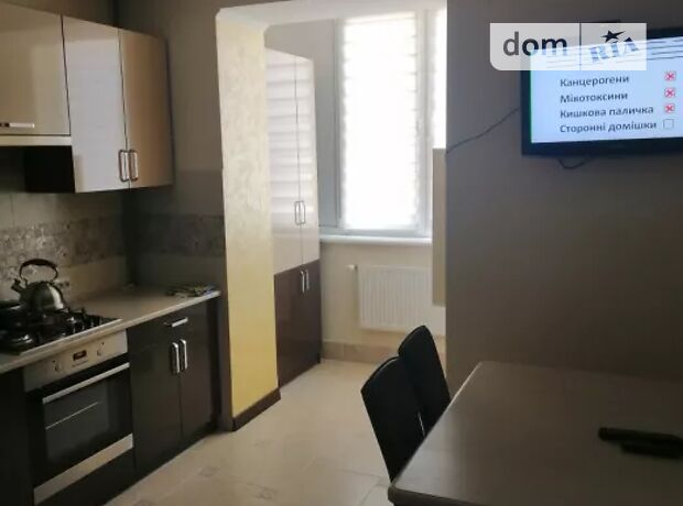 трехкомнатная квартира с мебелью в Тернополе, район Новый свет, на Березова, 5 хв від озера в аренду на долгий срок помесячно фото 1