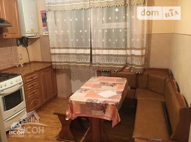трехкомнатная квартира с мебелью в Тернополе, район Солнечный, на ул. Ломоносова Михаила в аренду на долгий срок помесячно фото 1