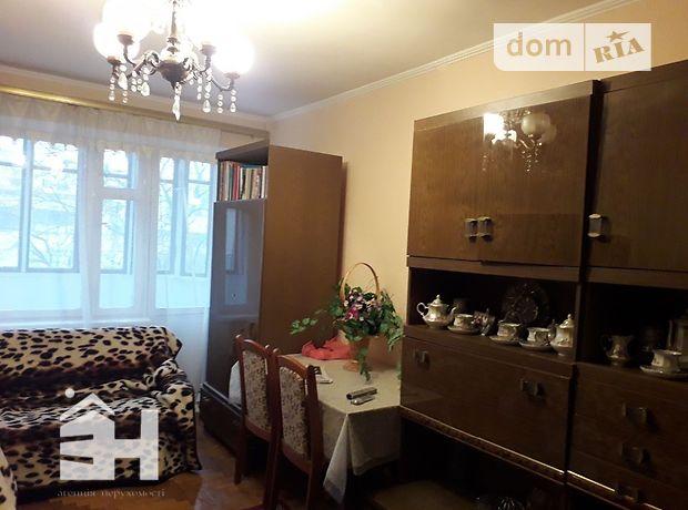 двухкомнатная квартира с мебелью в Тернополе, район undefined, в аренду на долгий срок помесячно фото 1