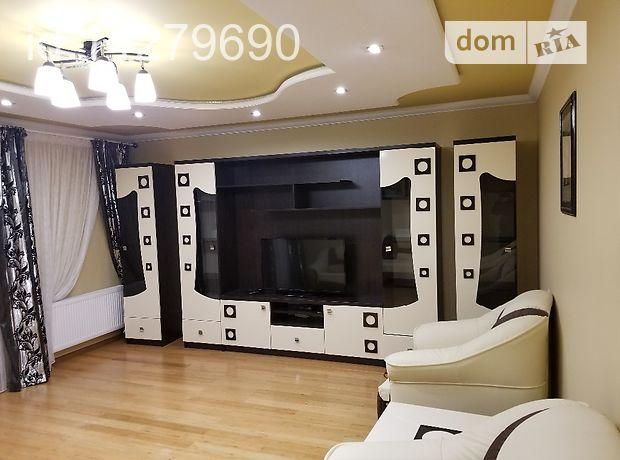 двухкомнатная квартира с мебелью в Тернополе, район Центр, в аренду на долгий срок помесячно фото 1