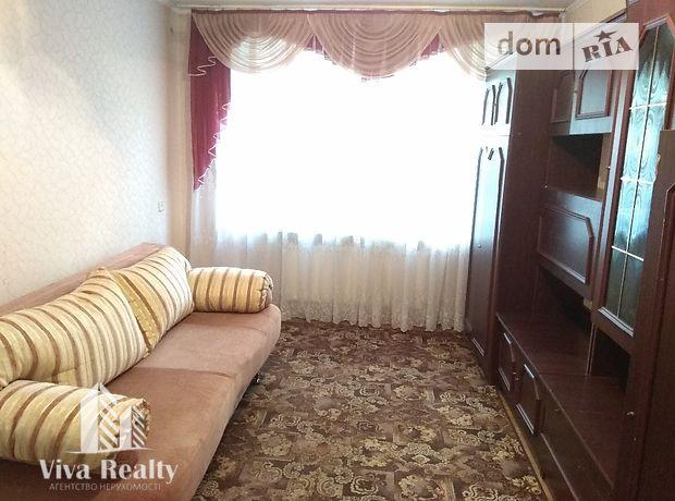 двухкомнатная квартира с мебелью в Виннице, район Киевская, на ул. Громова в аренду на долгий срок помесячно фото 1