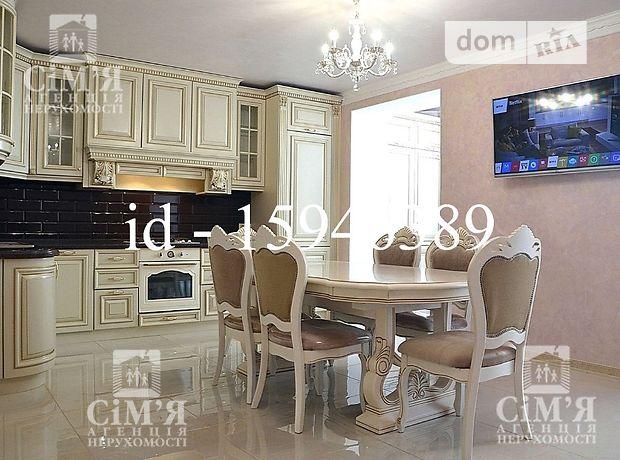 двухкомнатная квартира с мебелью в Виннице, район Подолье, на ул. Анатолия Бортняка в аренду на долгий срок помесячно фото 1