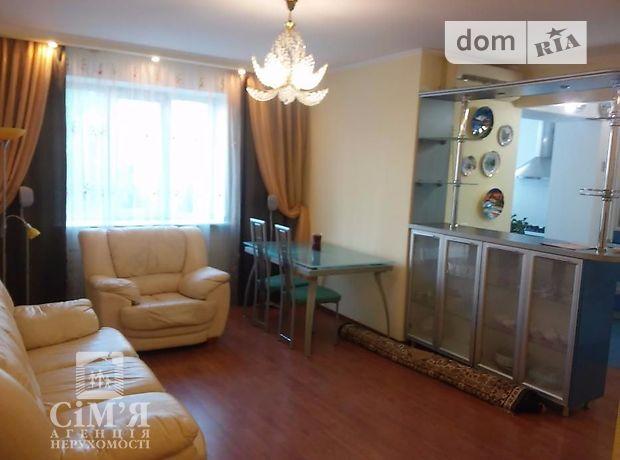 трехкомнатная квартира с мебелью в Виннице, район Подолье, на ул. Пирогова в аренду на долгий срок помесячно фото 1