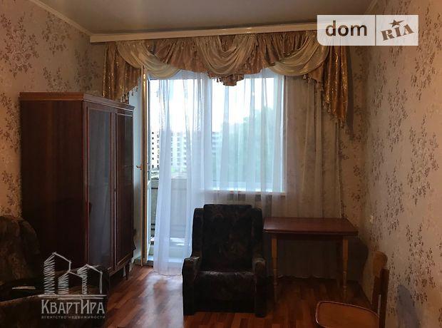 Долгосрочная аренда квартиры, 1 ком., Винница, р‑н.Подолье, Пирогова