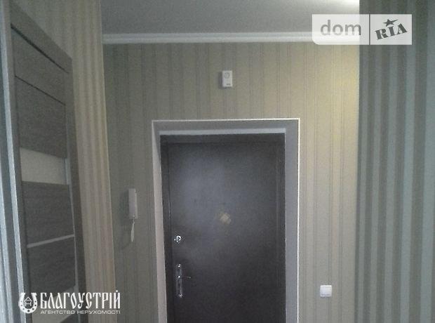 Долгосрочная аренда квартиры, 2 ком., Винница, р‑н.Подолье, Зодчих 13