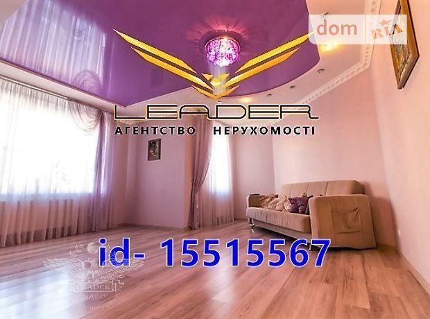 трехкомнатная квартира с мебелью в Виннице, район Подолье, на ул. Зодчих в аренду на долгий срок помесячно фото 1