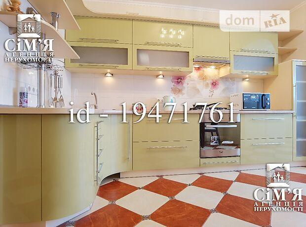 двухкомнатная квартира с мебелью в Виннице, район Подолье, на ул. Зодчих в аренду на долгий срок помесячно фото 1