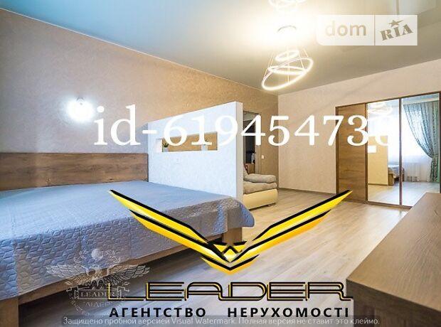 однокомнатная квартира с мебелью в Виннице, район Подолье, на ул. Анатолия Бортняка в аренду на долгий срок помесячно фото 1