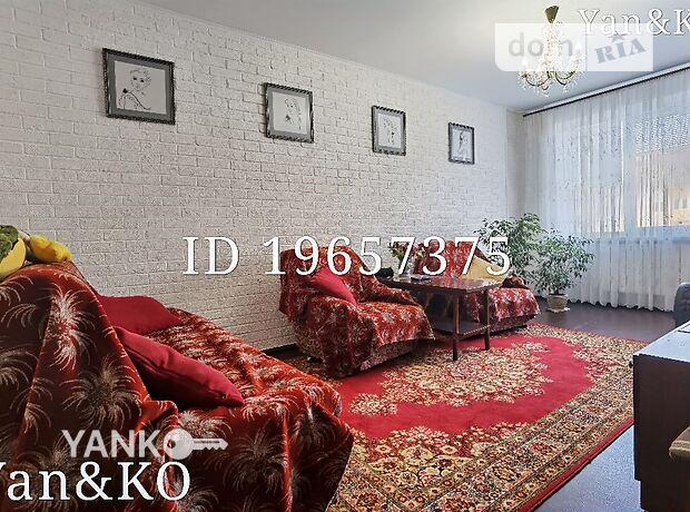 трикімнатна квартира з меблями в Вінниці, район Слов'янка, на вул. Дачна в довготривалу оренду помісячно фото 1