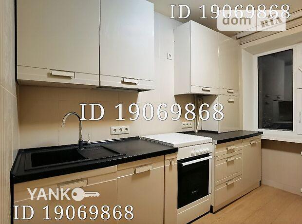 двухкомнатная квартира с мебелью в Виннице, район Славянка, на ул. Писарева в аренду на долгий срок помесячно фото 1